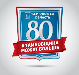 80_TMB_logo